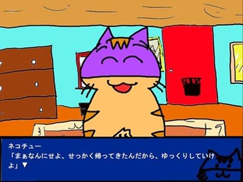 バッドキャットシティ~ファイナル~ Game Screen Shots