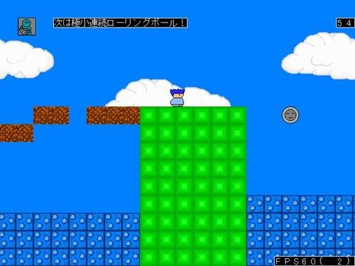 ヤシーユがsasukeに挑戦4! Game Screen Shot1