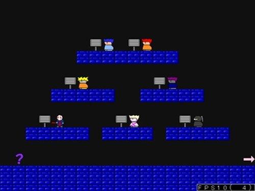 ヤシーユがsasukeに挑戦4! Game Screen Shot3