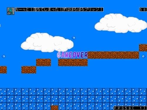 ヤシーユがsasukeに挑戦4! Game Screen Shot4