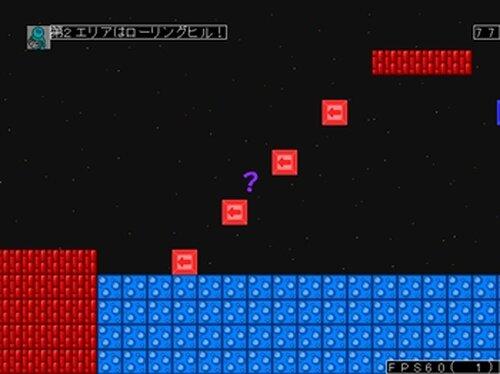 ヤシーユがsasukeに挑戦4! Game Screen Shots