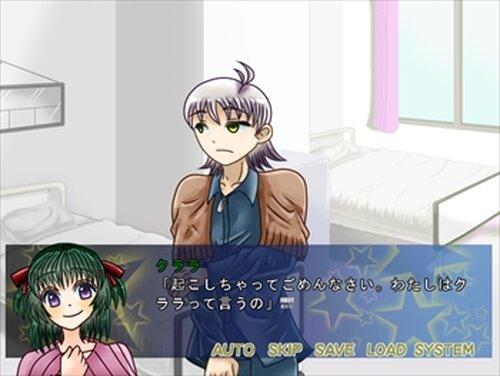 君と星降る空 Game Screen Shot4