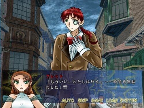 君と星降る空 Game Screen Shot5