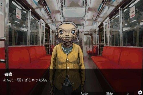 夢の国電車 Game Screen Shot1