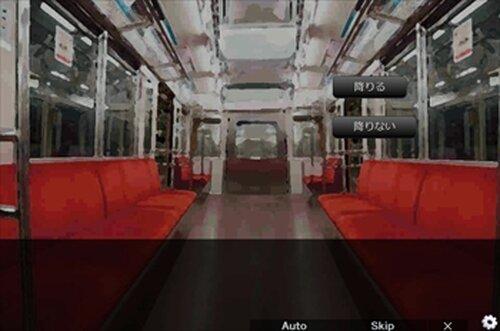 夢の国電車 Game Screen Shot3
