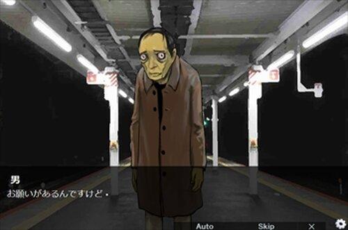 夢の国電車 Game Screen Shot4