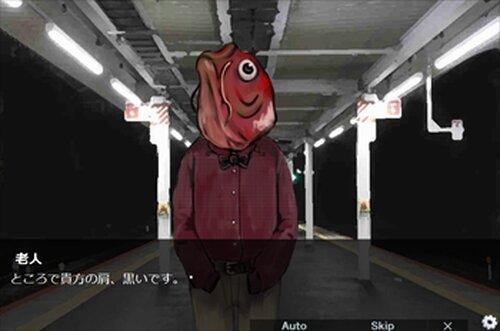 夢の国電車 Game Screen Shot5