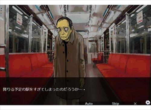 夢の国電車 Game Screen Shots
