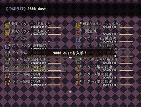 天使心母 Game Screen Shot3