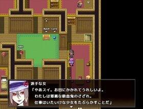 天使心母 Game Screen Shot4
