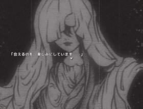 天使心母 Game Screen Shot5