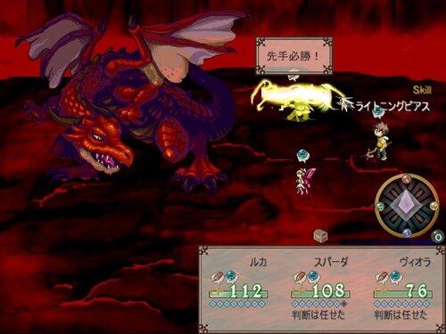 ルカと魔法の本 Game Screen Shot
