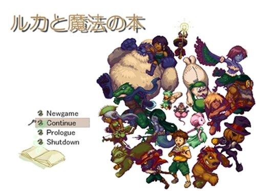 ルカと魔法の本 Game Screen Shot2