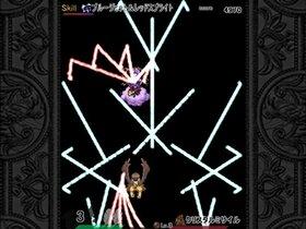 ルカと魔法の本 Game Screen Shot4