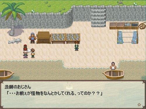 ルカと魔法の本 Game Screen Shot5