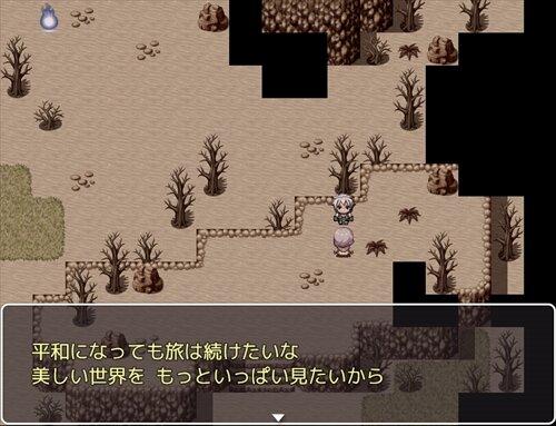 千の夢のその先へ Game Screen Shot1
