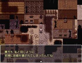 千の夢のその先へ Game Screen Shot2