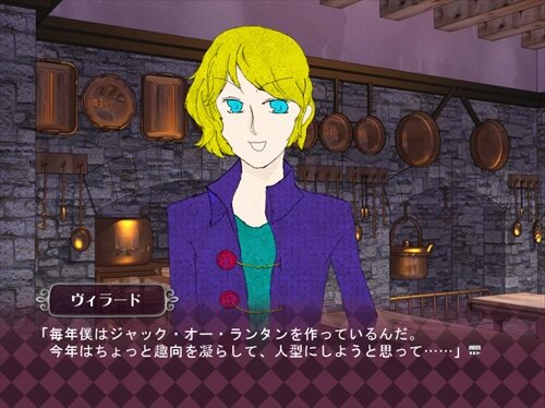 ジャック・オー・ランタンのススメ! Game Screen Shot