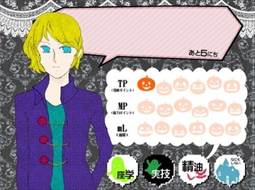 ジャック・オー・ランタンのススメ! Game Screen Shots