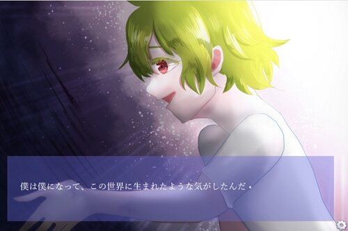 Eleanor(DEMO版1) Game Screen Shot1