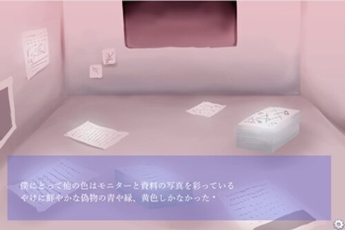 Eleanor(DEMO版1) Game Screen Shot3
