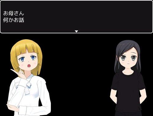 寝る前のお話 Game Screen Shot1
