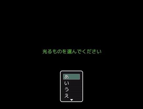 寝る前のお話 Game Screen Shot3