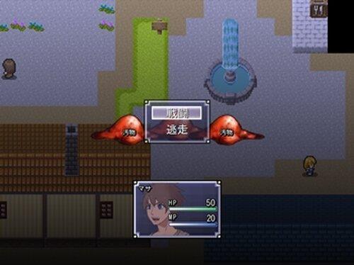 福祉物語 Game Screen Shot3