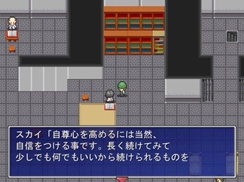 福祉物語 Game Screen Shot4