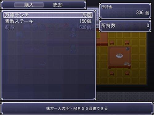 福祉物語 Game Screen Shot5