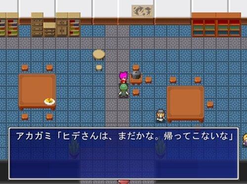 福祉物語 Game Screen Shots