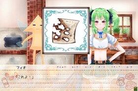 ケーキの行方~エルフに召喚されてなぜかケーキを作ることになった話~ Game Screen Shot3