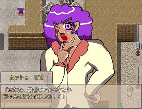ロンリィセカイ《論理異世界》 第一章 Game Screen Shot4