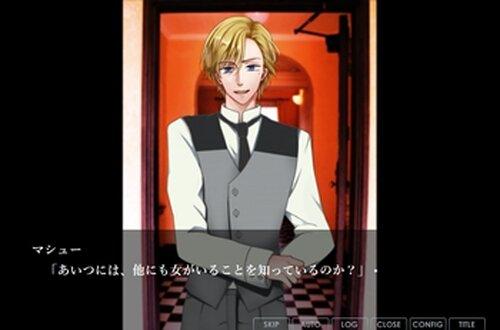 銃口にキス Game Screen Shot2
