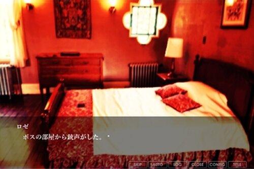 銃口にキス Game Screen Shot3