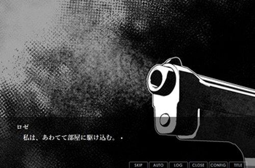 銃口にキス Game Screen Shot4