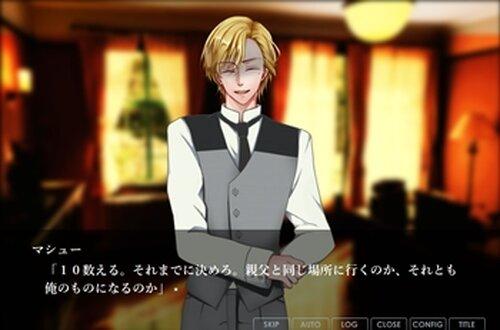 銃口にキス Game Screen Shot5