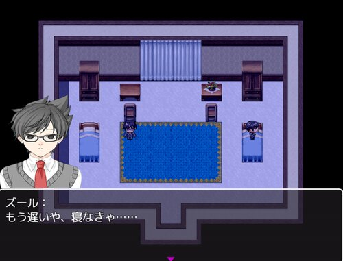 ミステリードーム 1 【DL版】 Game Screen Shot2