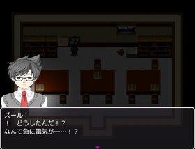 ミステリードーム Game Screen Shot4