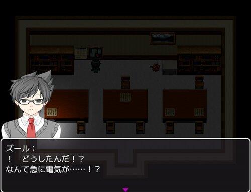 ミステリードーム 1 【DL版】 Game Screen Shot4
