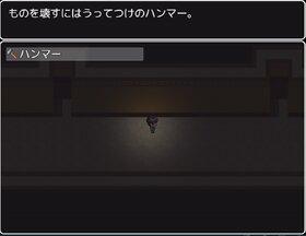 ミステリードーム Game Screen Shot5