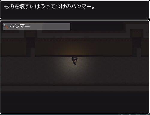 ミステリードーム 1 【DL版】 Game Screen Shot5