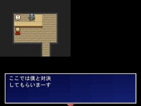 奇妙な館 Game Screen Shot4