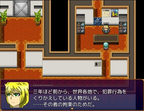 ジェネメシーサーガ Game Screen Shot1