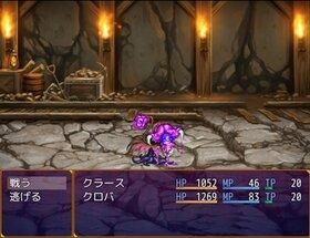 ジェネメシーサーガ Game Screen Shot4