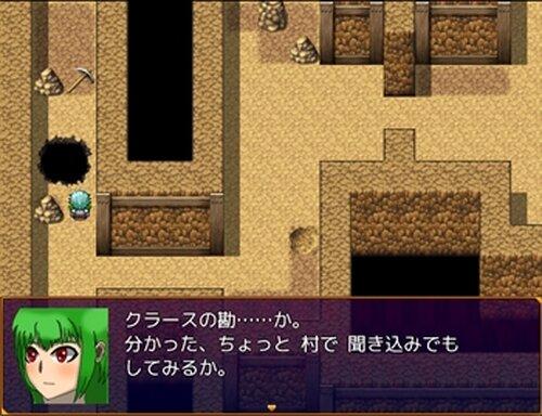 ジェネメシーサーガ Game Screen Shot5