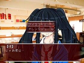 ヤンヘラ Game Screen Shot3