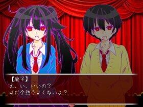 ヤンヘラ Game Screen Shot4