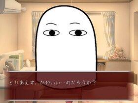ヤンヘラ Game Screen Shot5