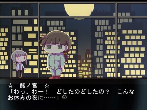 残業シンデレラ Game Screen Shot1